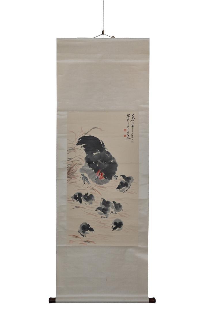 Tang Yun Chicken Family - 10
