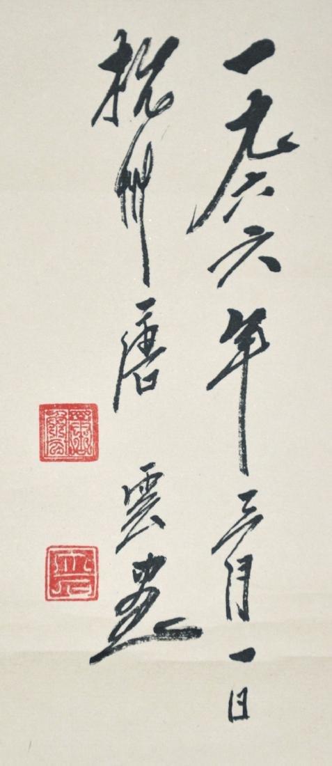 Tang Yun Chicken Family - 2