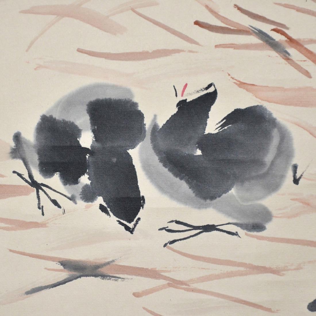 Tang Yun Chicken Family - 7
