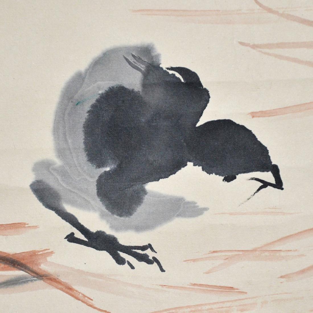 Tang Yun Chicken Family - 8
