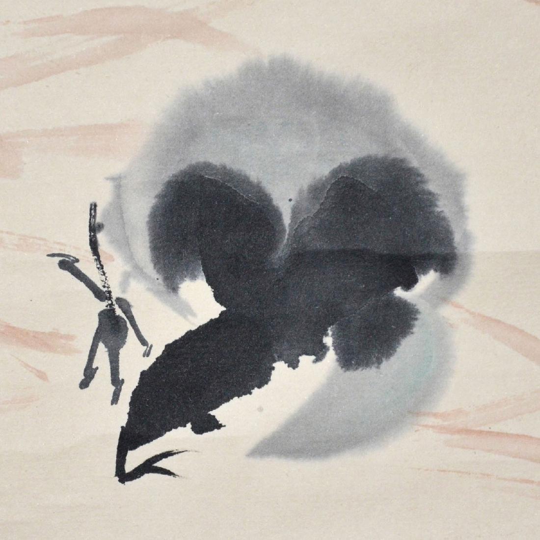 Tang Yun Chicken Family - 9