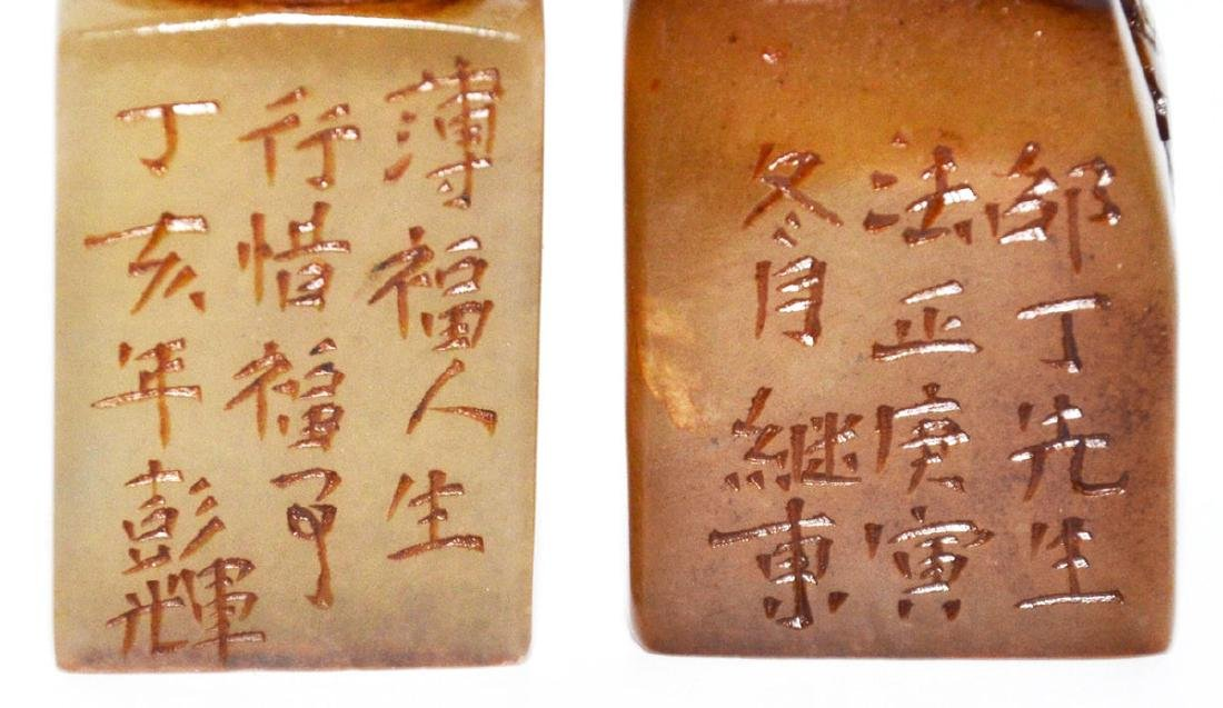 Two Furong Stone Carved Seals with Luohan Atop as Knop - 10