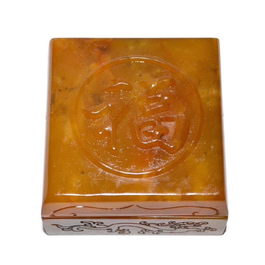 A Pair of Yellow Furong Stone Seals with 'Fu ' Box and - 13