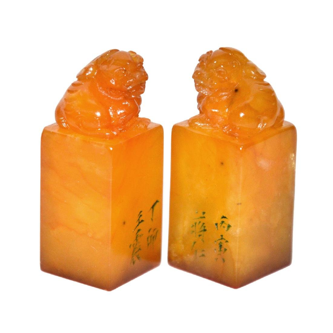 A Pair of Yellow Furong Stone Seals with 'Fu ' Box and - 4