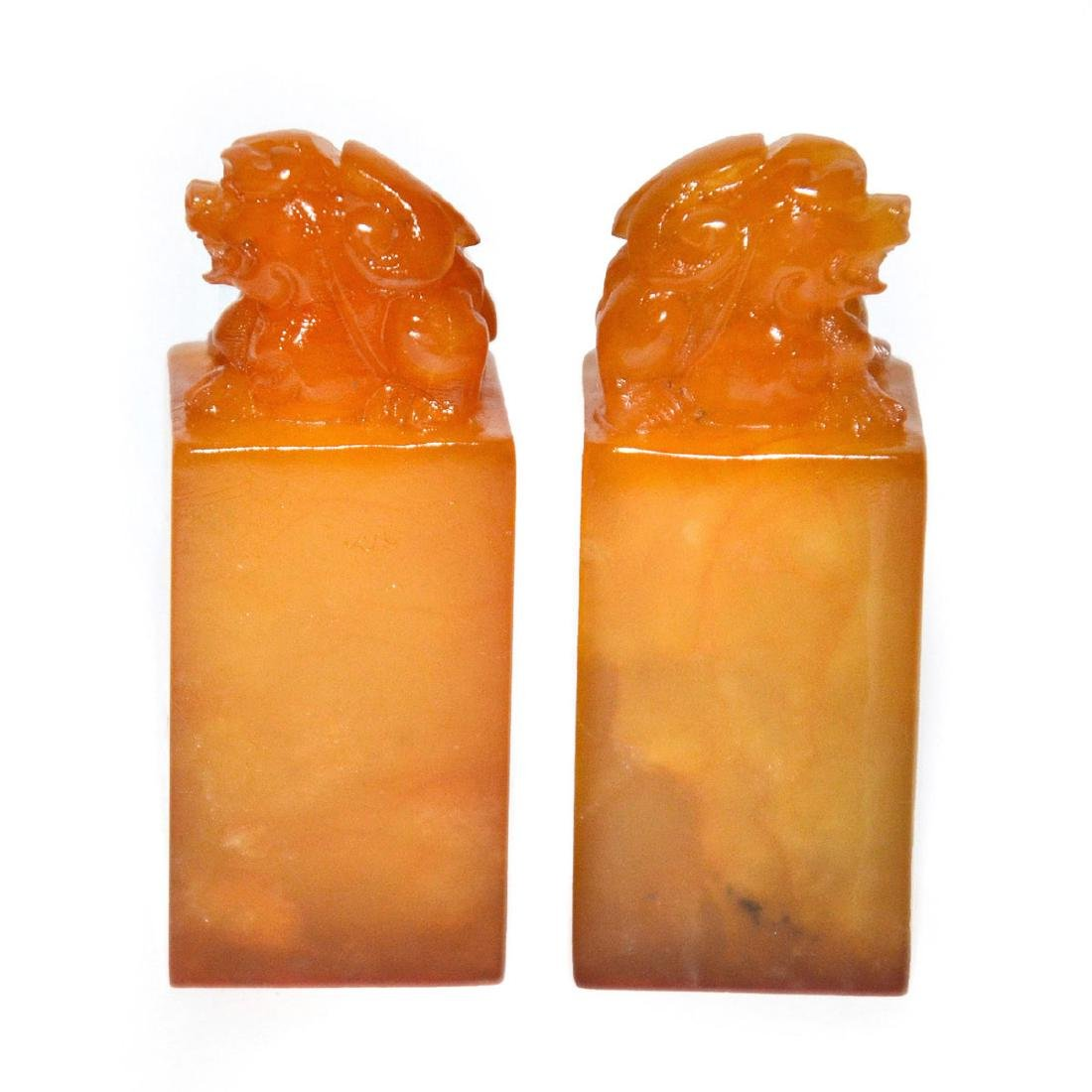 A Pair of Yellow Furong Stone Seals with 'Fu ' Box and - 6