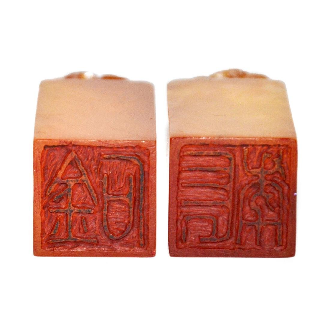 A Pair of Yellow Furong Stone Seals with 'Fu ' Box and - 7