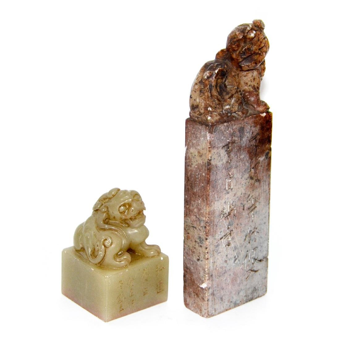 A Furong Stone and A Shoushan Stone Seals with - 2