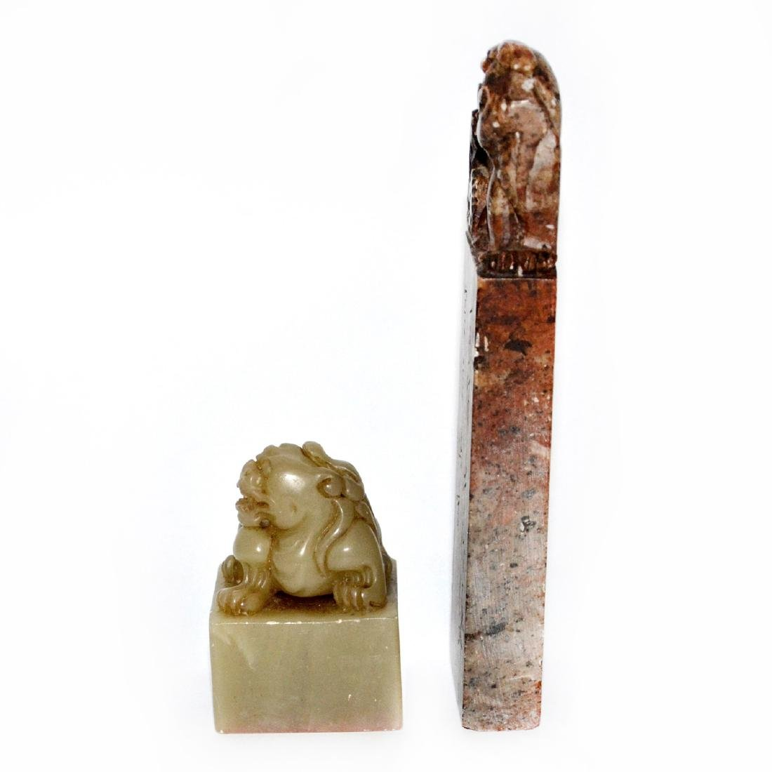 A Furong Stone and A Shoushan Stone Seals with - 5