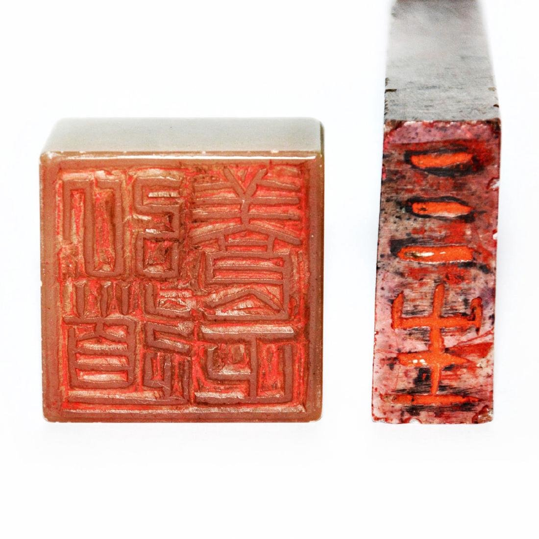 A Furong Stone and A Shoushan Stone Seals with - 7
