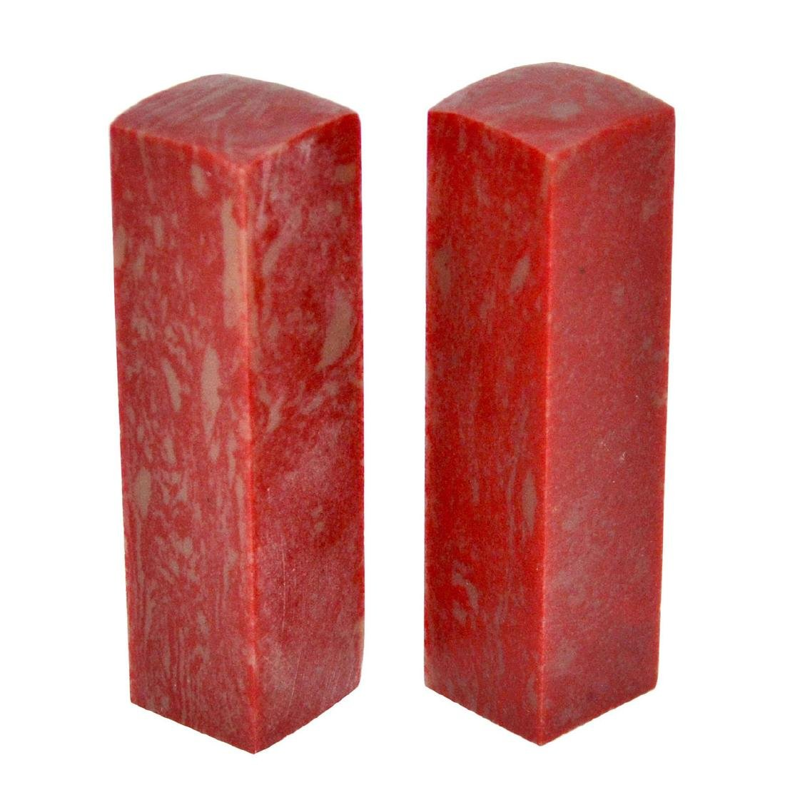 A Pair of Columnar Ji Xue Stone Seals
