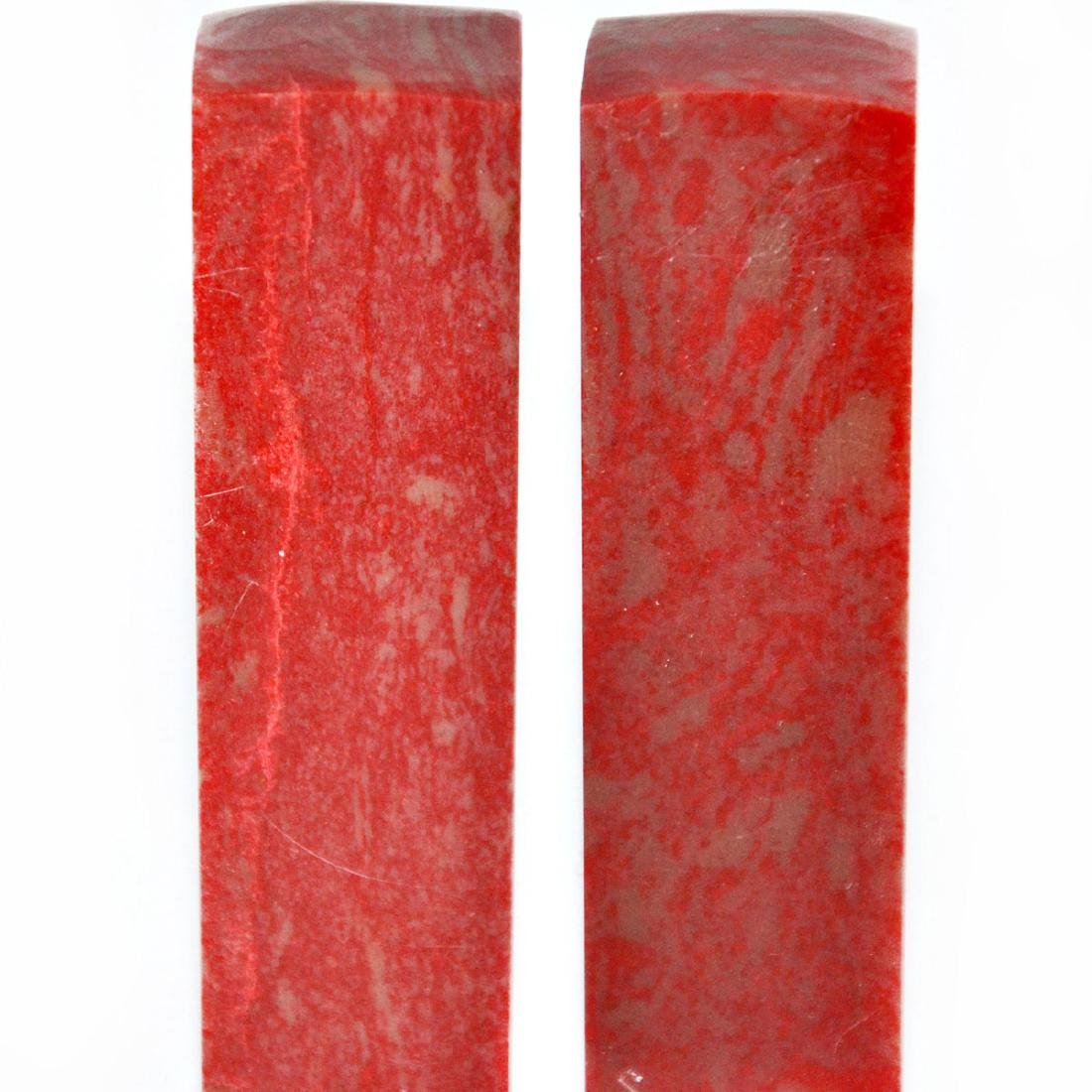 A Pair of Columnar Ji Xue Stone Seals - 8