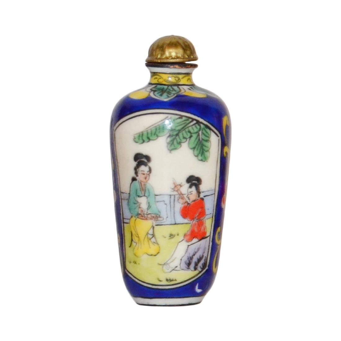 A Group of Five Snuff Bottles - 8
