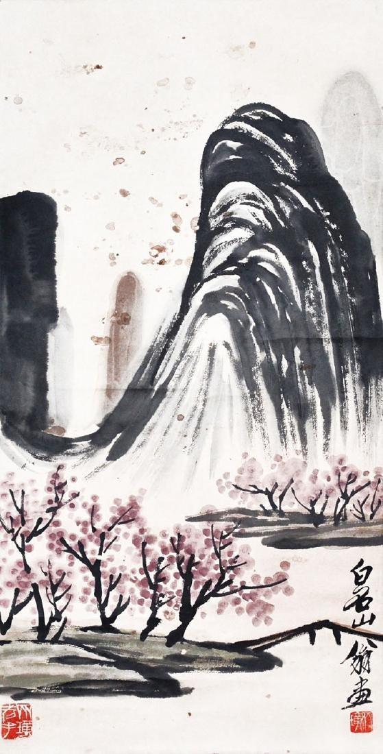 Qi Baishi Peach Blossom Spring