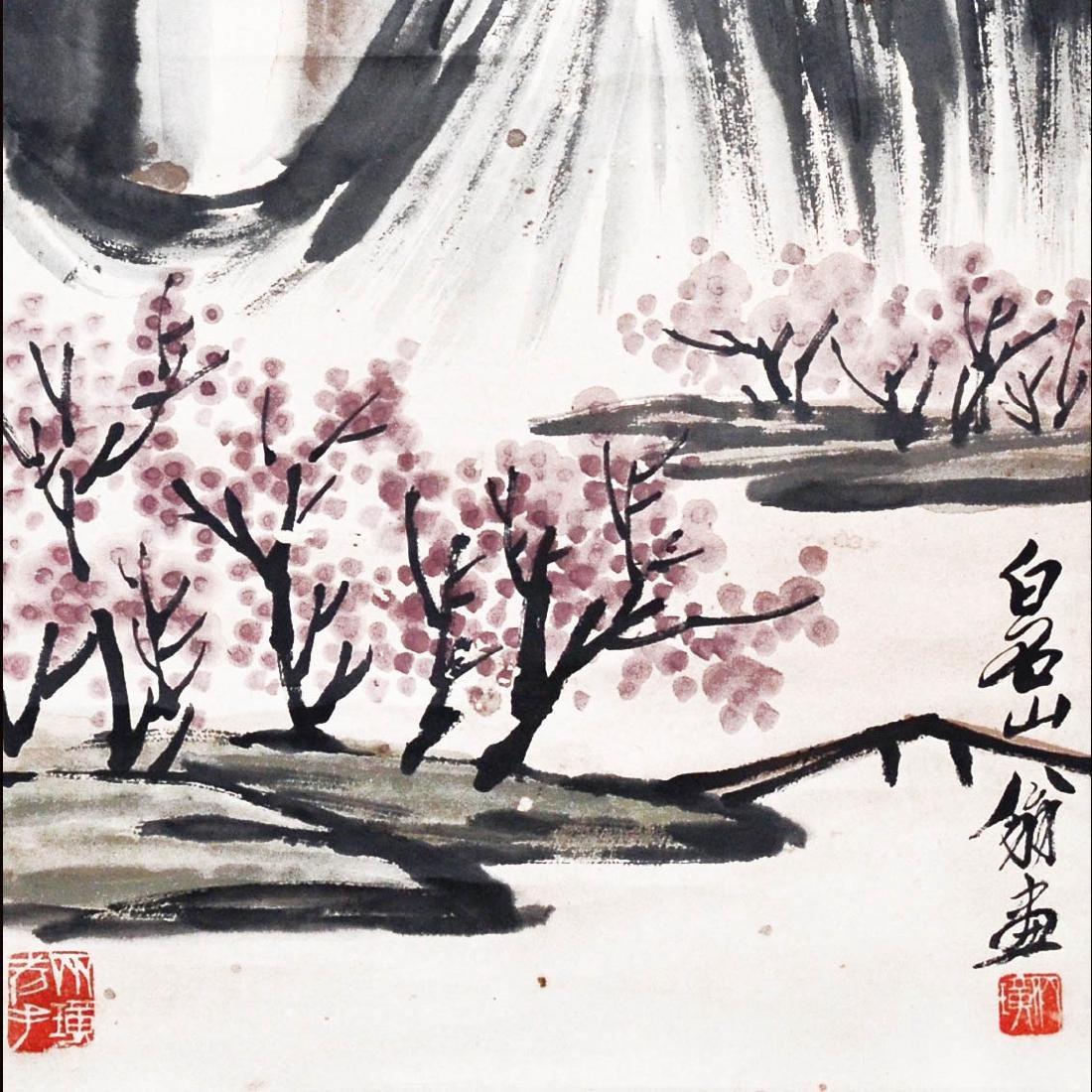 Qi Baishi Peach Blossom Spring - 6