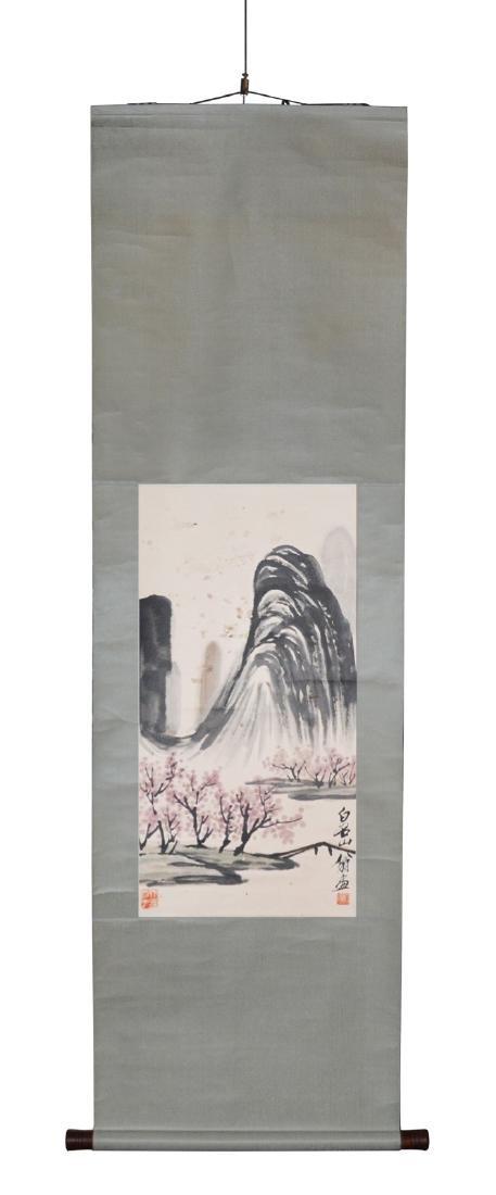 Qi Baishi Peach Blossom Spring - 7