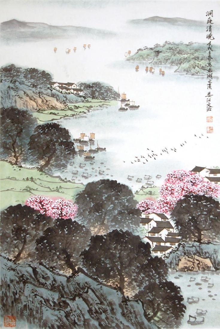Song Wenzhi Morning at Lake Dongting