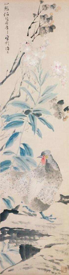 Ren Yi(Bonian) Qing Dynasty Bird and Flower