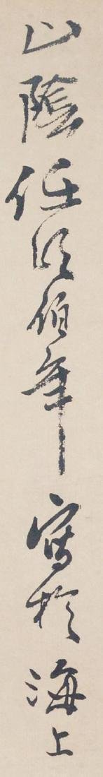 Ren Yi(Bonian) Qing Dynasty Bird and Flower - 2