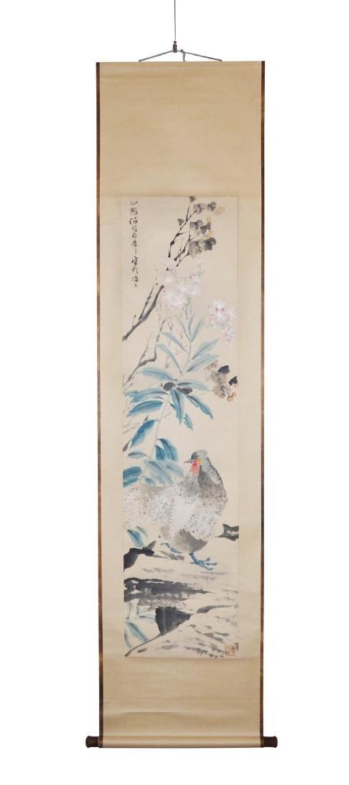 Ren Yi(Bonian) Qing Dynasty Bird and Flower - 7