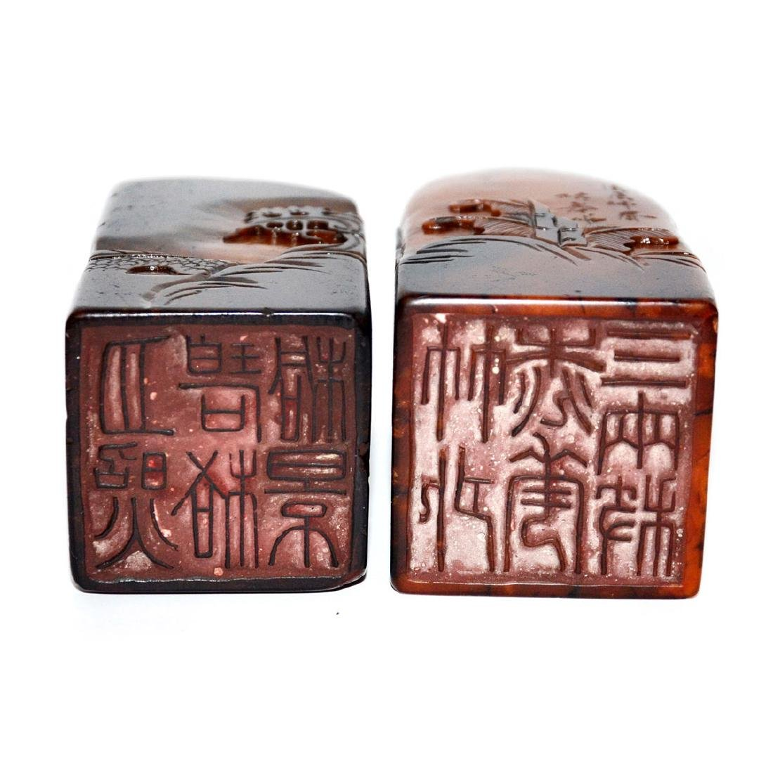 Two Crow-skin Shoushan Stone Seals Relief Carved with - 7