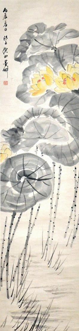 Ni Tian Lotus