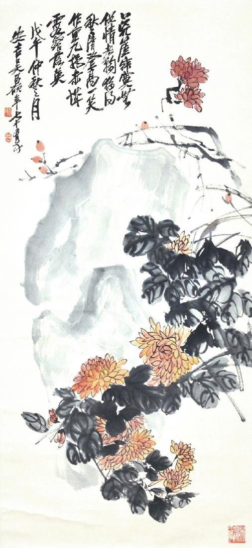 Wu Changshuo Chrysanthemum