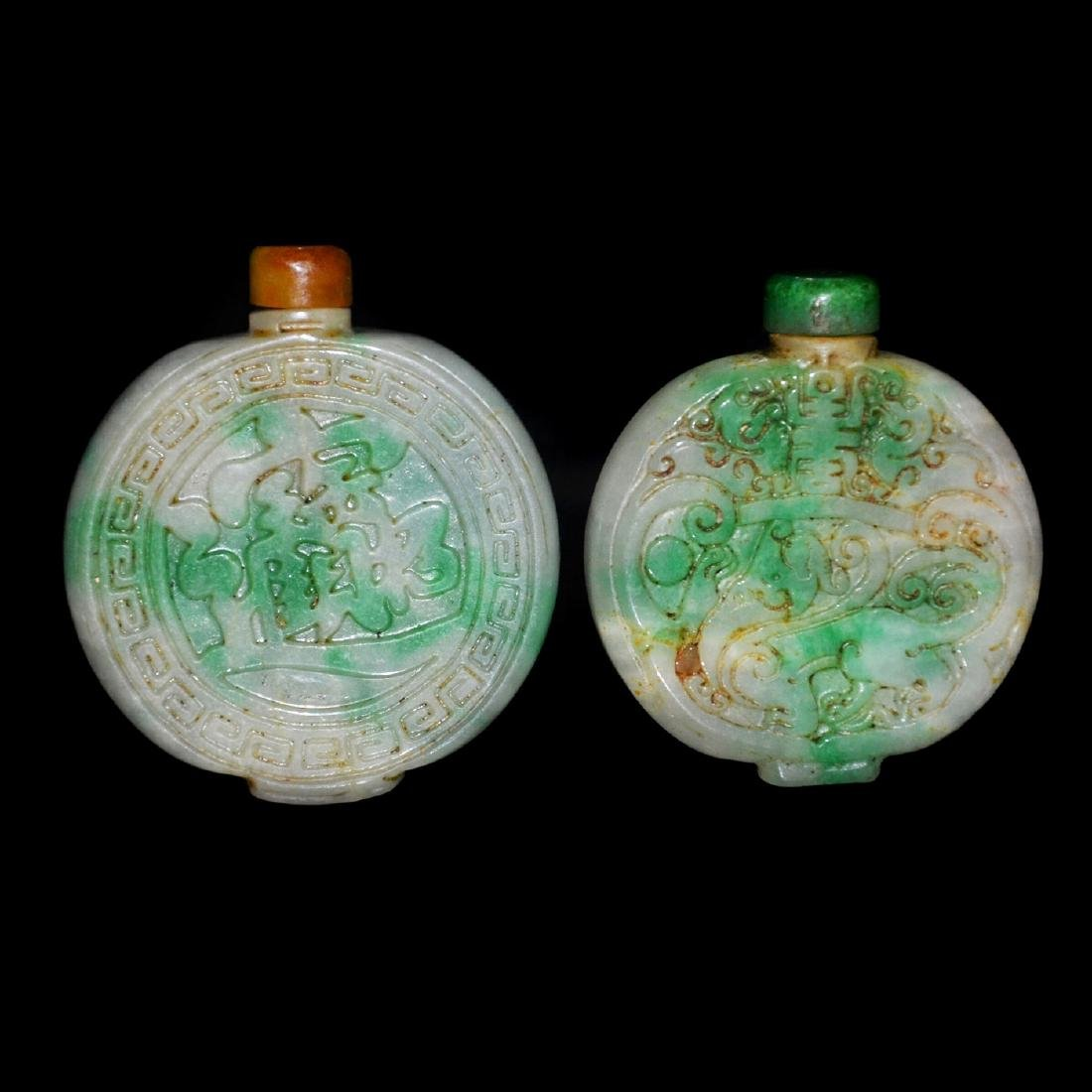 Two Jadeite Flask Snuff Bottles with Auspicious Signs
