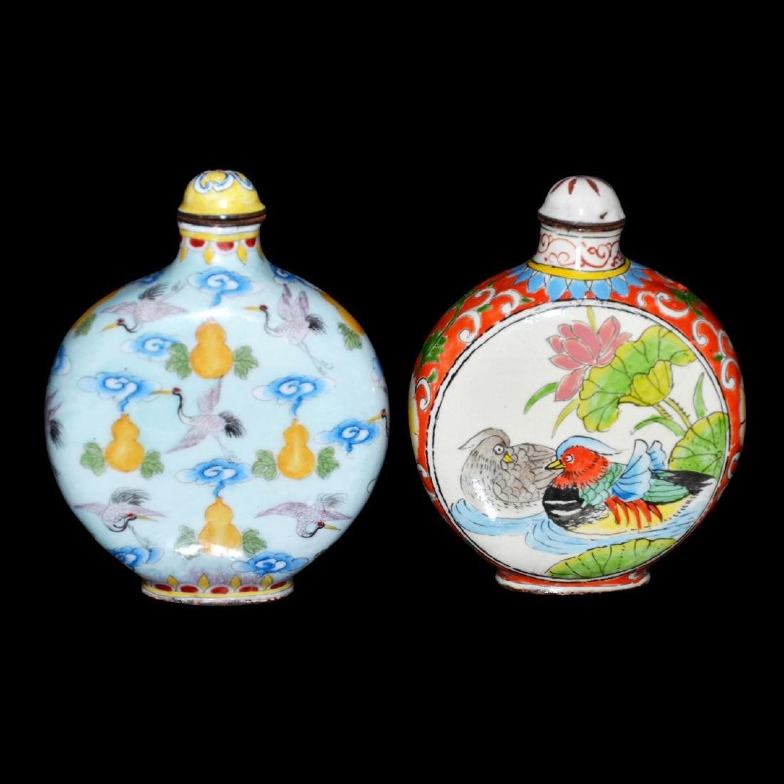 Qing Dynasty, Famille-Rose Enamel on Copper Flask Snuff