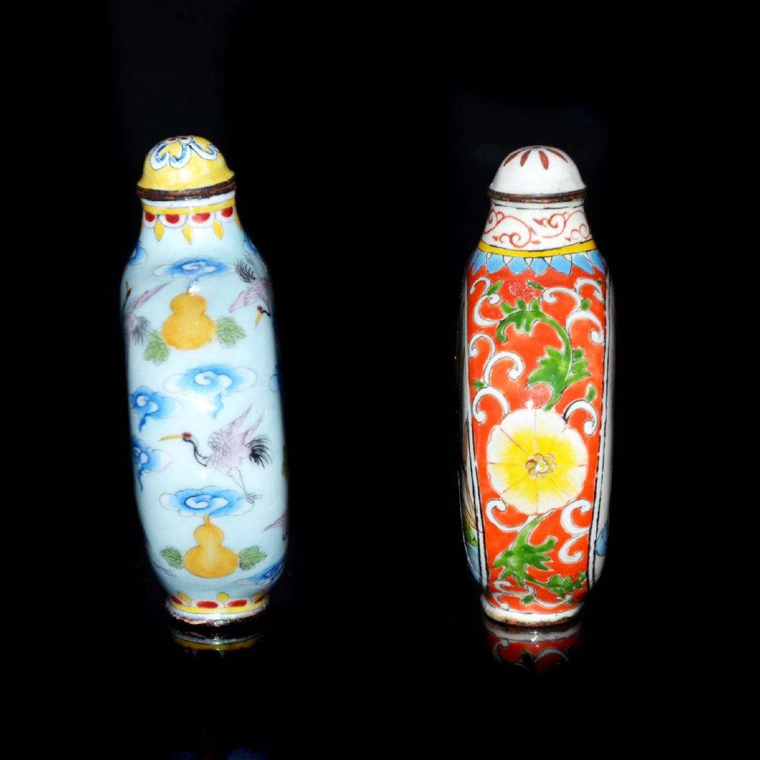 Qing Dynasty, Famille-Rose Enamel on Copper Flask Snuff - 2