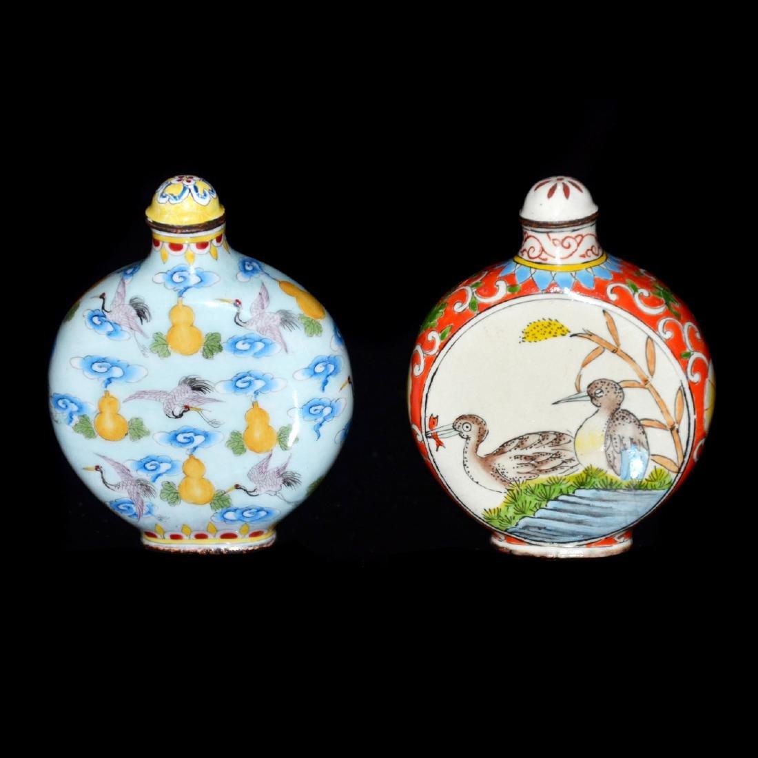 Qing Dynasty, Famille-Rose Enamel on Copper Flask Snuff - 3