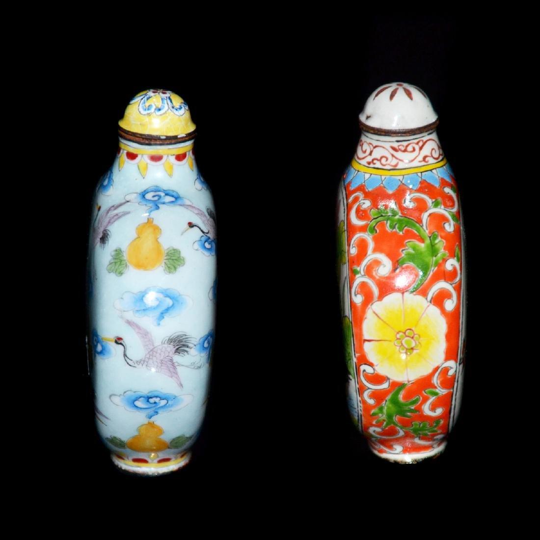 Qing Dynasty, Famille-Rose Enamel on Copper Flask Snuff - 4