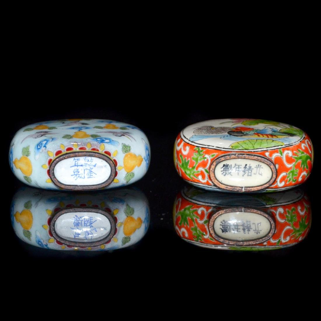 Qing Dynasty, Famille-Rose Enamel on Copper Flask Snuff - 6