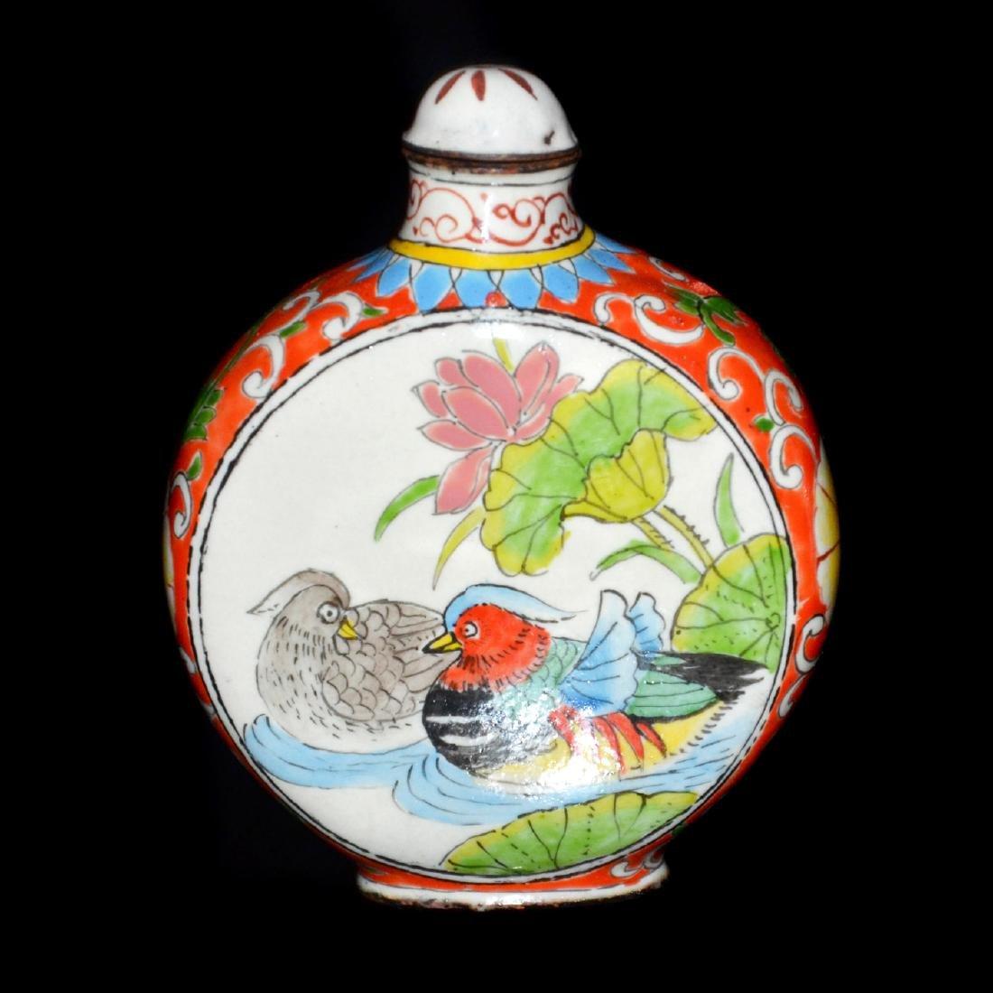 Qing Dynasty, Famille-Rose Enamel on Copper Flask Snuff - 7