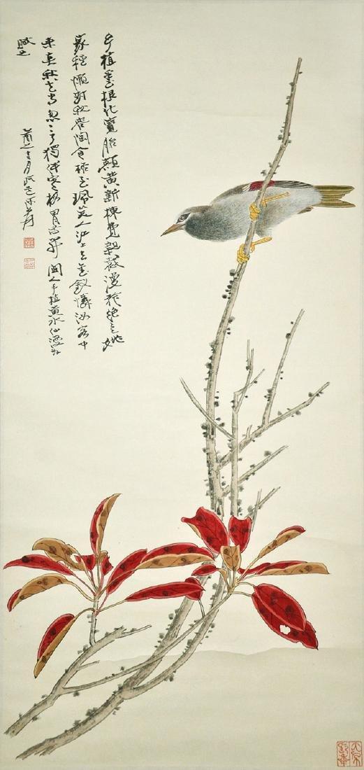 Zhang Daqian Bird on Maple