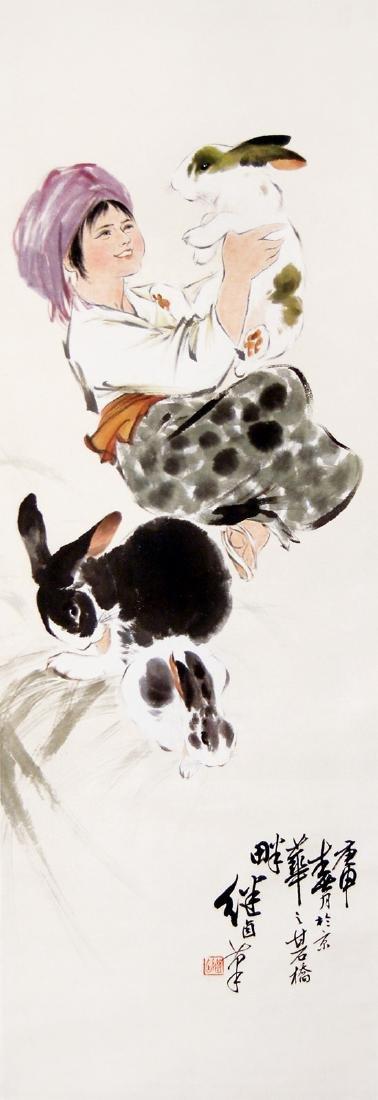 Liu Jiyou Girl with Rabbits