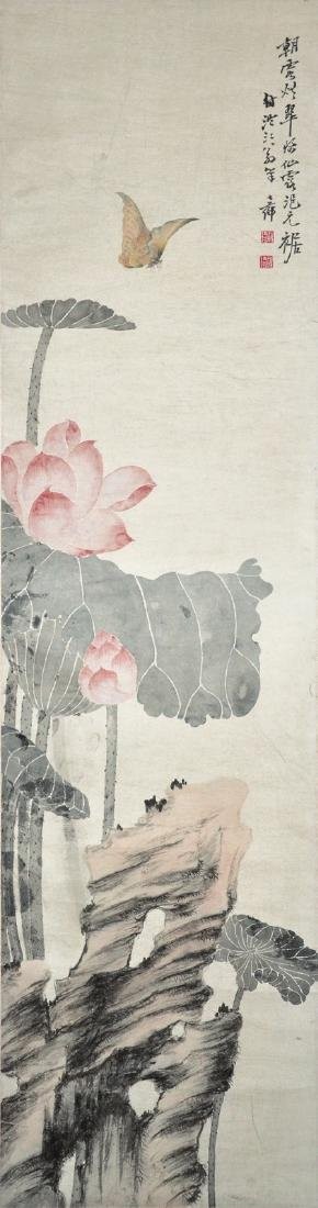 Gai Qi Qing Dynasty Morning Dew Water Lilies