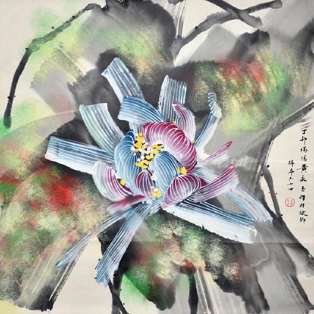 Huang Yongyu Summer Lotus