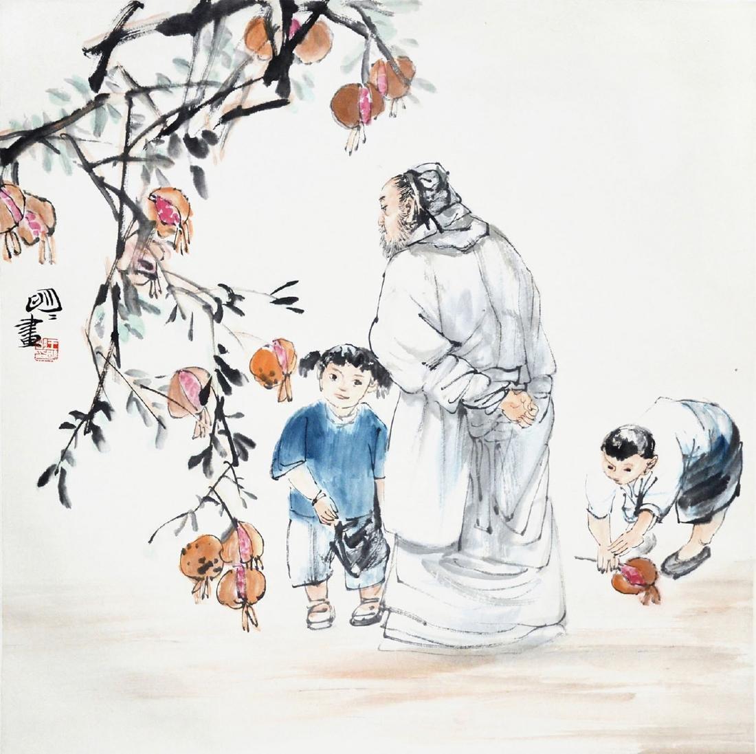 Wang Mingming Under the Pomegranate Tree