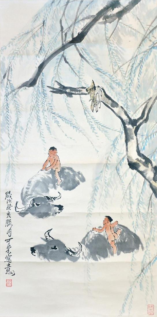 Li Keran Buffalo Herders in Shade
