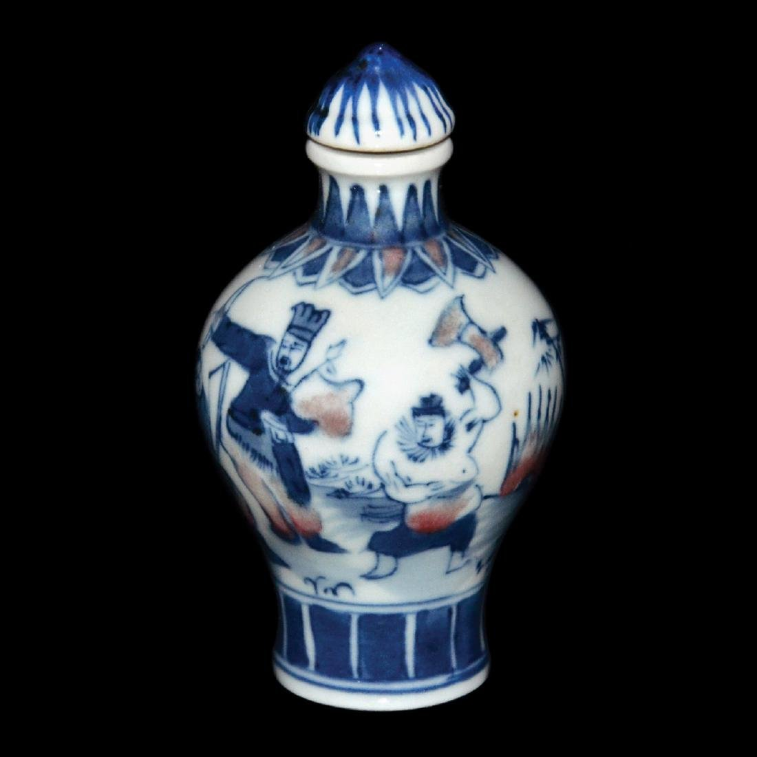 Qing, A Rare and Fine Underglazed Blue with Copper Red