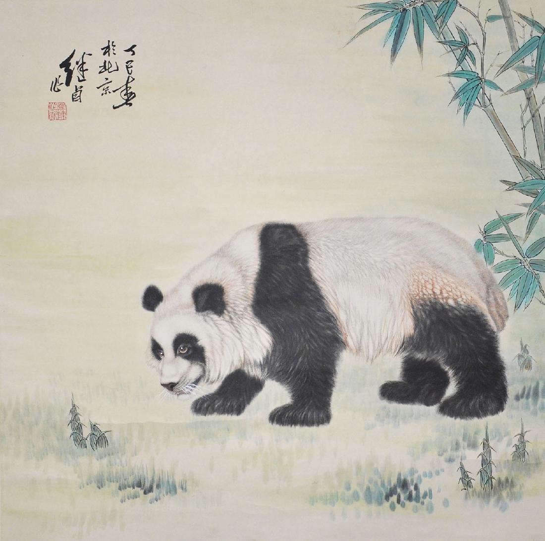 Liu Jiyou Panda