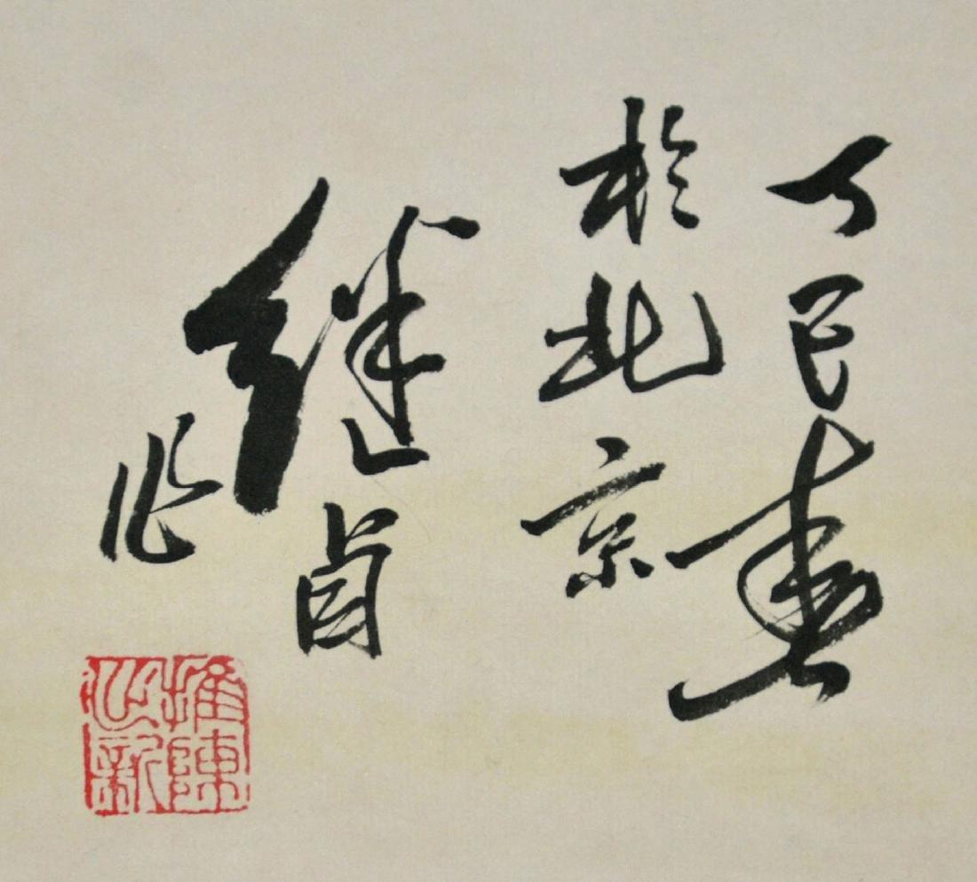 Liu Jiyou Panda - 2