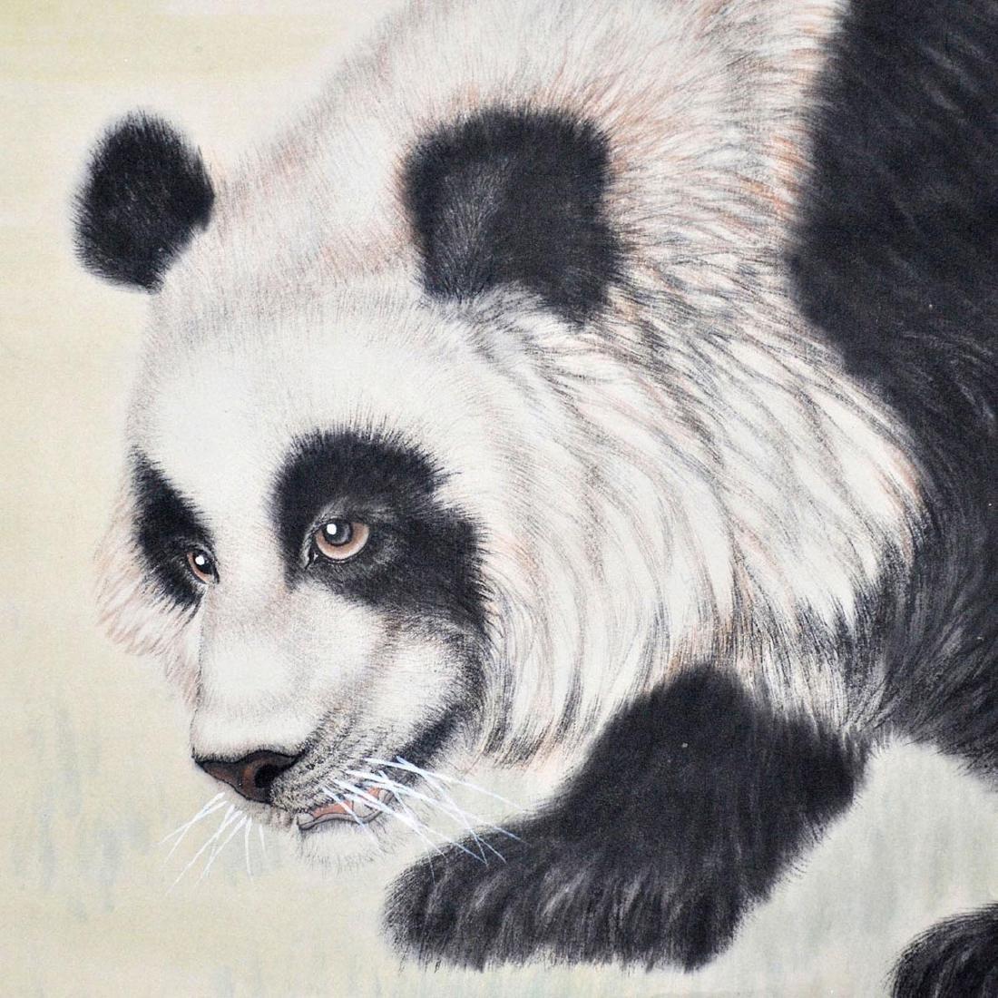 Liu Jiyou Panda - 4