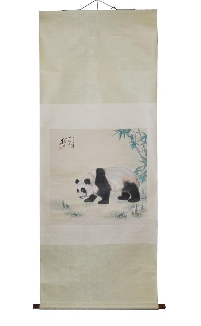 Liu Jiyou Panda - 7