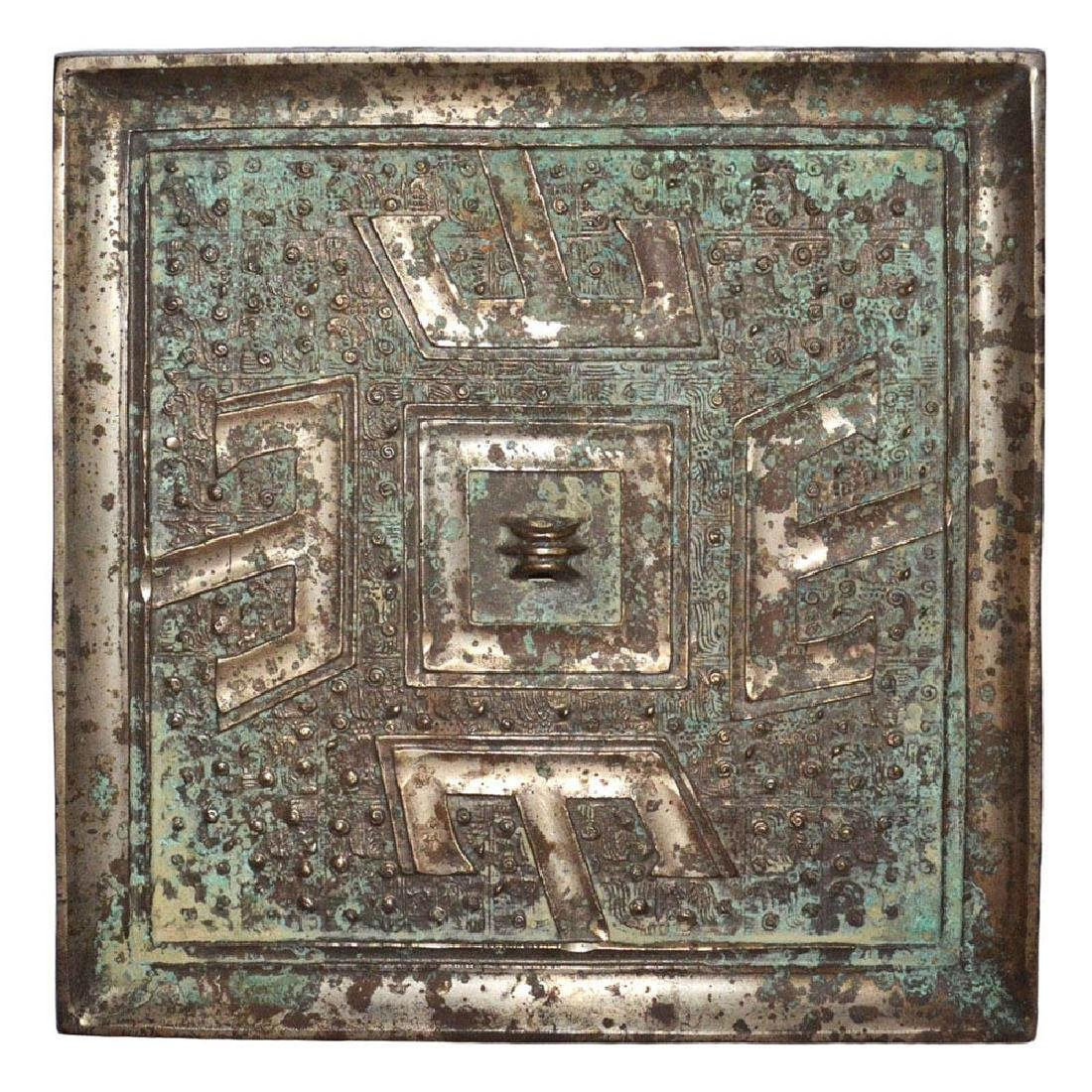 Warring States, A Square Silvery Bronze 'Shan' Mirror