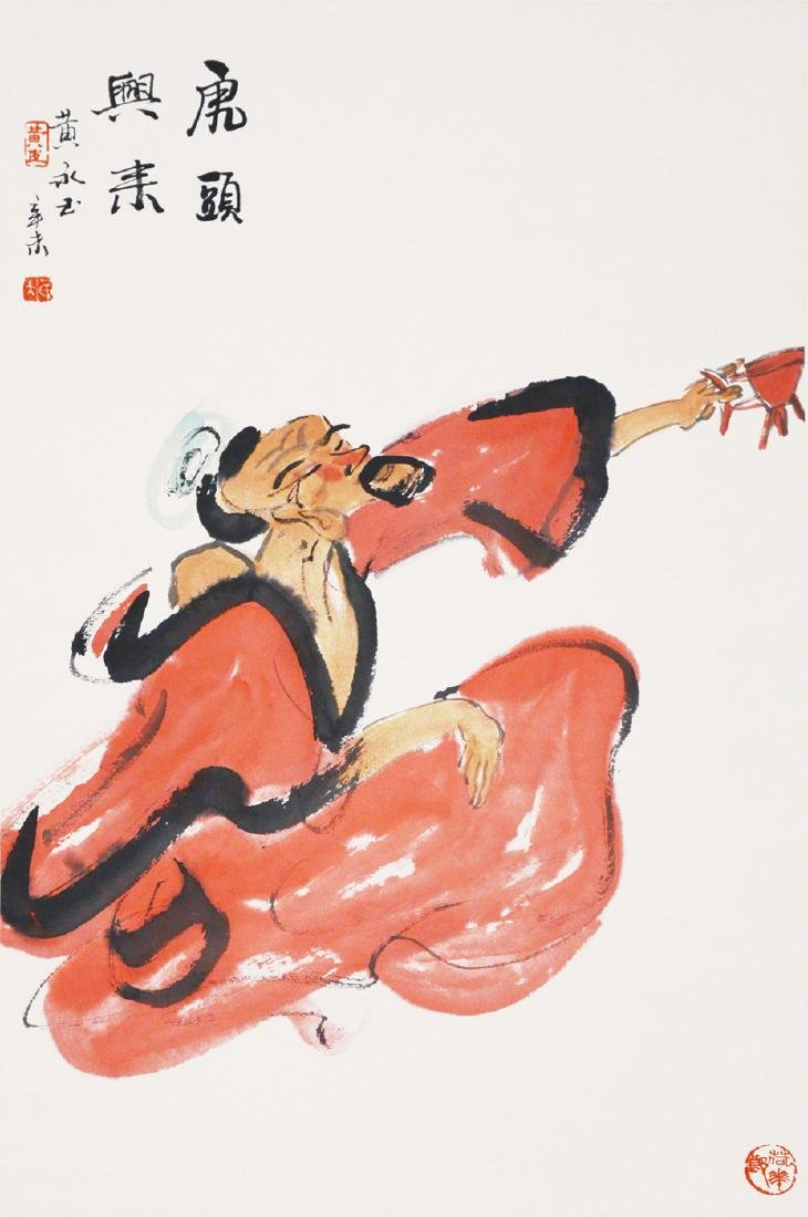 Huang Yongyu Toasting