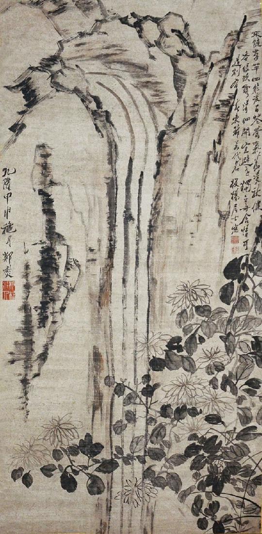 Zheng Xie(Banqiao) Qing Dynasty Waterfall