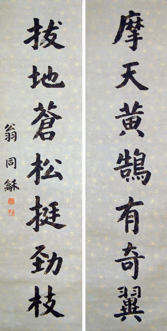 Weng Tonghe Qing Dynasty Calligraphy in Couplet