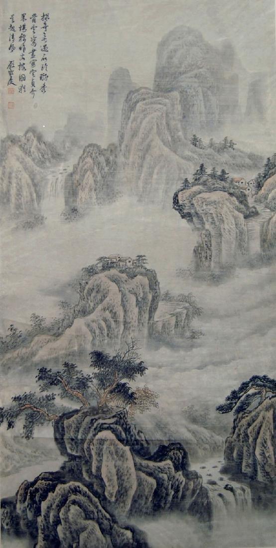 Gu Heqing Qing Dynasty Misty Landscape