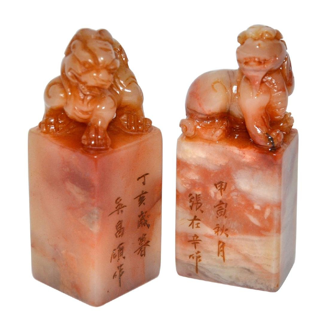 A Pair of Shoushan Stone Seals with Carved Bixie Knop